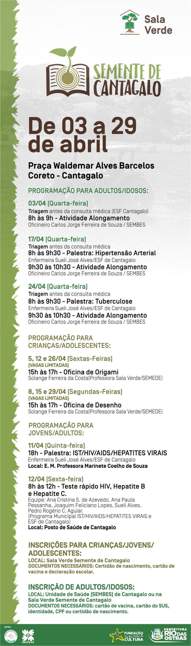 Sala Verde - Abril