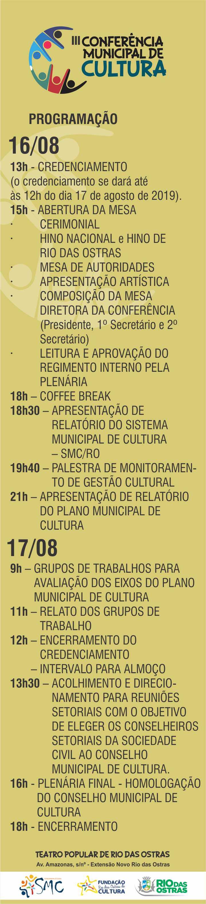 III Conferência Municipal de Cultura